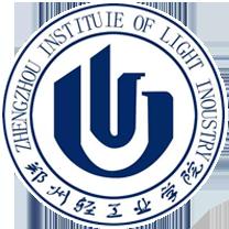 郑州轻工业大学